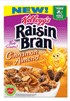 kellog printable coupon deal $.70/1 Kelloggs Printable Coupon