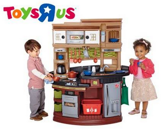 toysrus gift card deal $20 Toysrus.com & Babiesrus.com voucher for only $10!