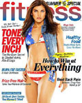 Fitness Magazine Fitness Magazine: 1 year Subscription for just $3.76!