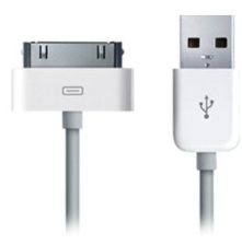 usb apple charger deal1 USB Sync and Charging Cable Compatible with Apple iPhone   $.80 shipped (reg $25)