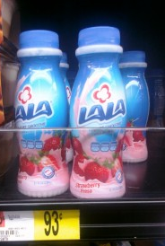 lala smoothies deal LaLa Smoothies B1G1 FREE coupon = $0.47