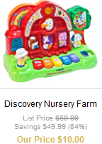 nursery farm 32 piece E.L.F. set $6 shipped (plus other cool stuff)