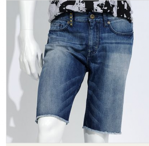 Kohls Deal1 300x295 Kohls Killer Sale Still Going On.  Mens Jeans $4.64 Shipped!