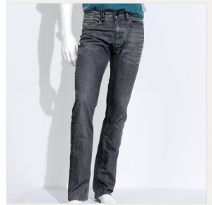 Kohls Jeans 300x290 Kohls Killer Sale Still Going On.  Mens Jeans $4.64 Shipped!