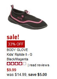 body glove shoe NEW Famous Footwear Coupon! 15% Off!