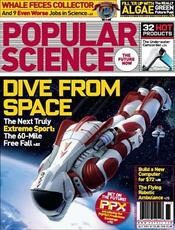popular science Popular Science Magazine: $4.99/year for 4 years!