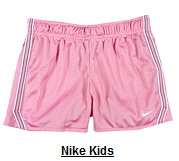 Nike Kids Childrens Nike sale (almost soccer season!)